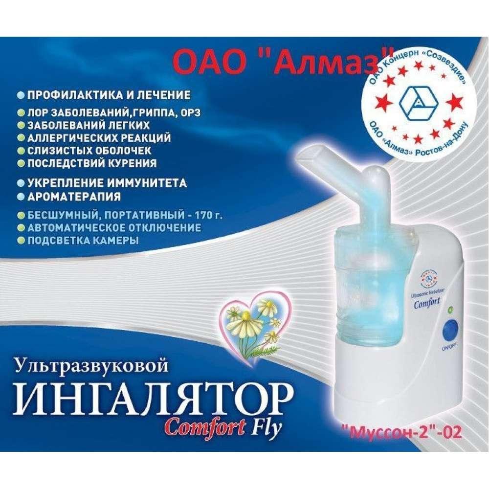 Ингалятор ультразвуковой МУССОН-2-02 Комфорт- FLY Праймед