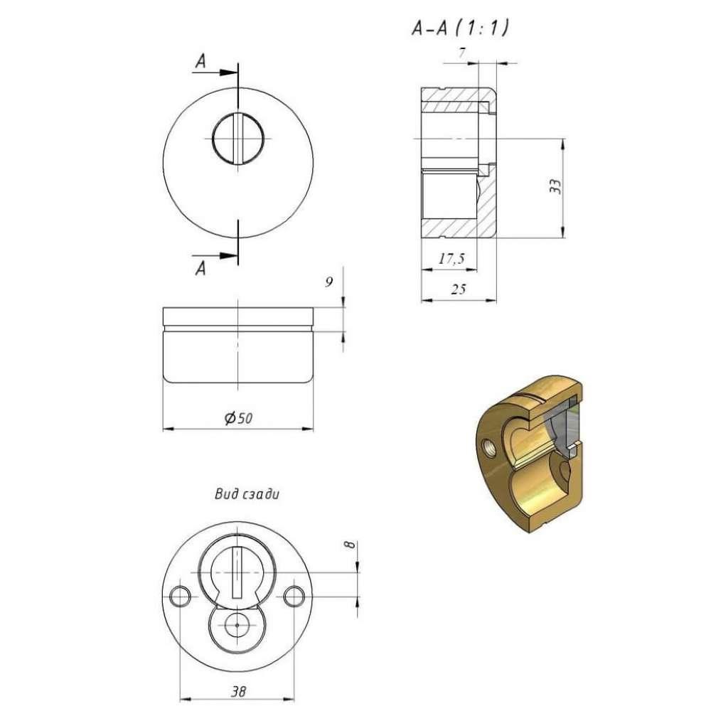 Броненакладка накладная Mottura 94KIT WES CS матовый хром (18335)