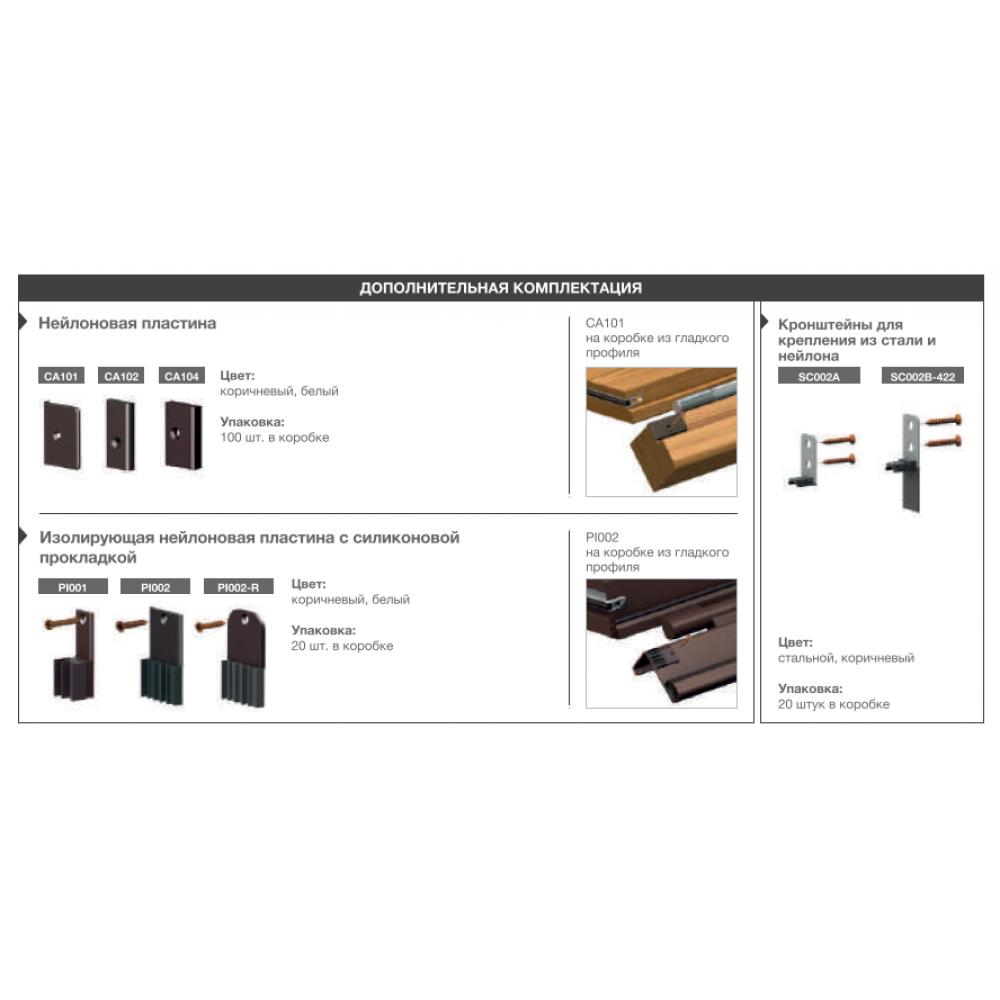 Порог алюминиевый с резиновой вставкой Comaglio 420 (103-83 см) (29375)